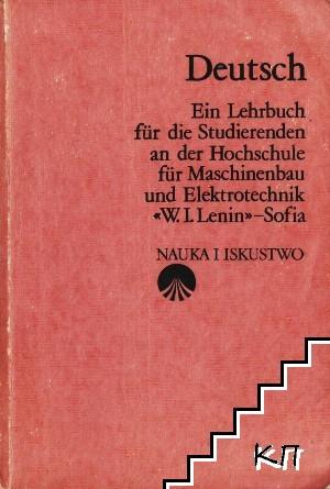 """Deutsch. Ein lehrbuch für die Studierenden an der Hochschule für Maschinenbau und Elektrotechnik """"W. I. Lenin"""" - Sofia"""