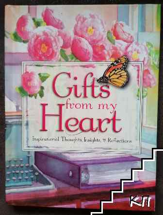 Gifts from my heart