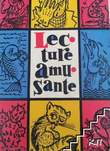 Lec ture amu sante / Занимательное чтение