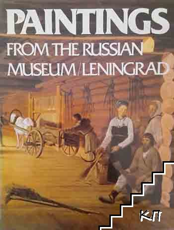 Paintings from the Russian museum/leningrad