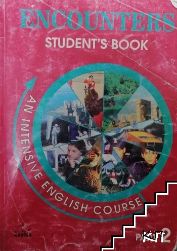 Encounters: Student's Book 2