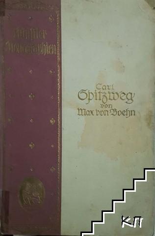 Liebhaber Ausgaben. № 110 / 1920
