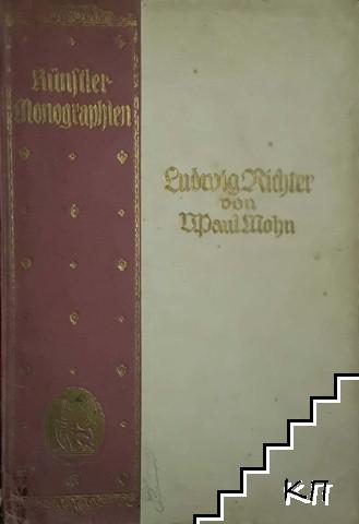 Liebhaber Ausgaben. № 14 / 1921