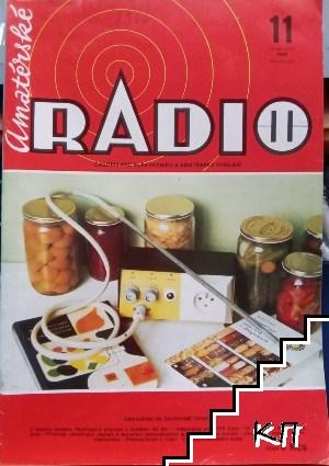 Radio. Бр. 11 / 1990