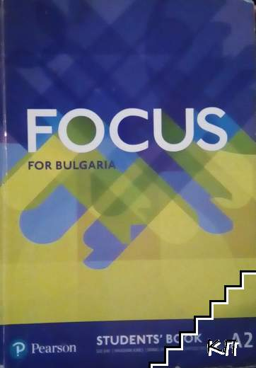 Focus for Bulgaria A2: Student's Book