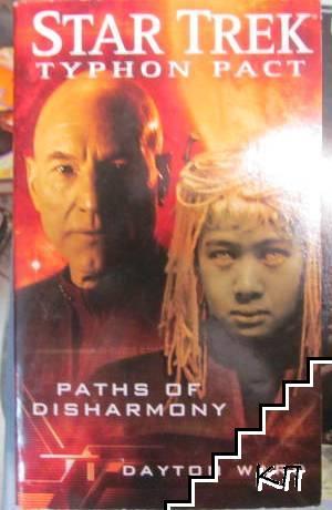 Star Trek. Typhon Pact: Paths of Disharmony