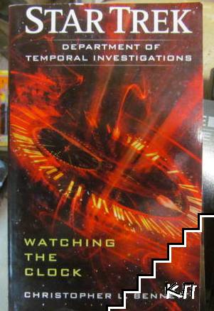 Star Trek. Department of Temporal Investigations: Watching the Clock