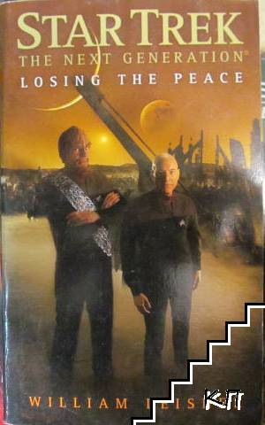 Star Trek. The Next Generation: Losing the Peace