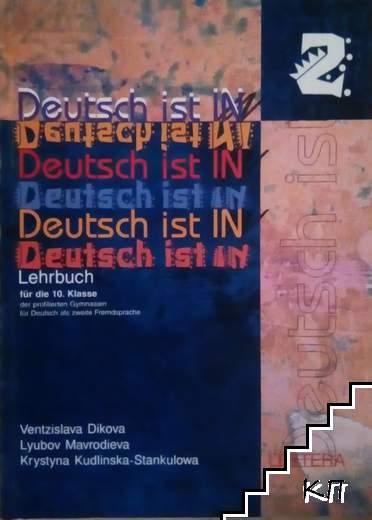 Deutsch ist in 2. Lehrbuch für die 10. klasse