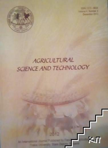 Agricultural Science and Technology. Vol. 4