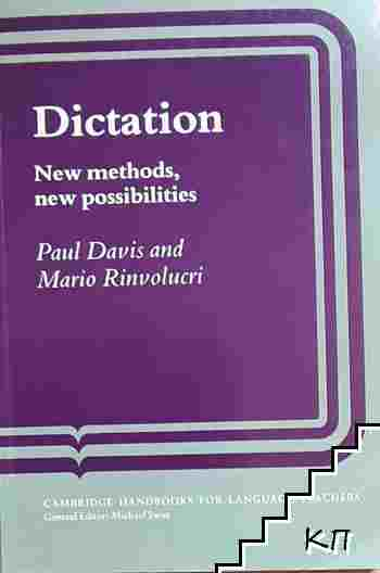 Dictation: New Methods, New Possibilities