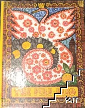 The Fire-Bird: Russian Fairy Tales