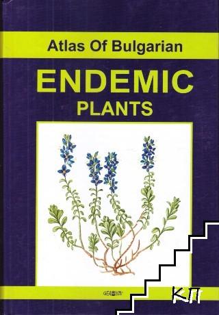 Atlas of Bulgarian Endemic Plants
