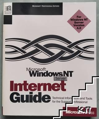 Microsoft WindowsNT Server. Internet Guide