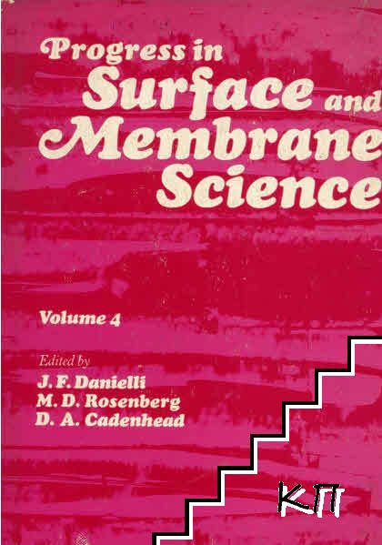 Progress in Surface and Membrane Science. Vol. 4