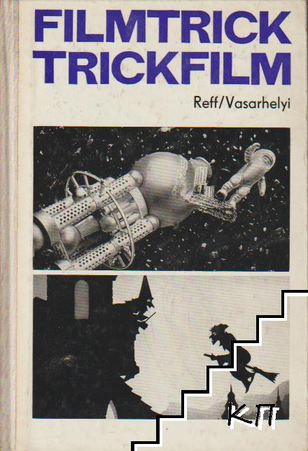 Filmtrick und Trickfim