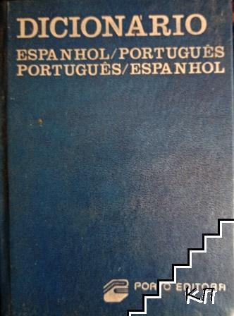 Diccionario Español-Portugués / Português-Espanhol