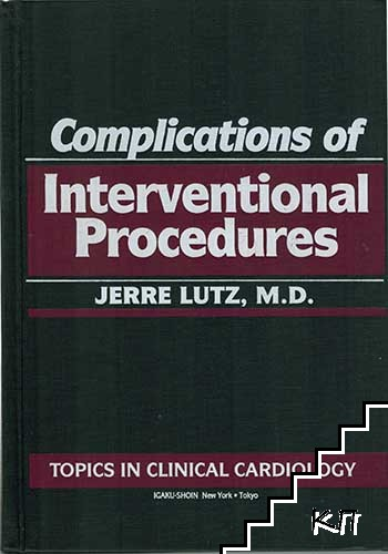 Complications of Interventional Procedures