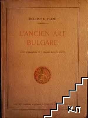 L'Ancien art Bulgare