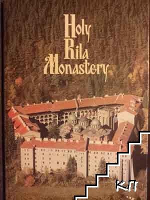 Holy Rila Monastery