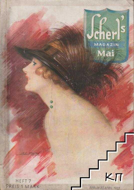 Scherl's magazin. Vol. 5, 7, 10, 12 / 1925