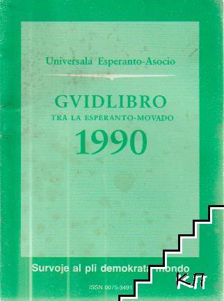Gvidlibro. Tra la esperanto-movado 1990