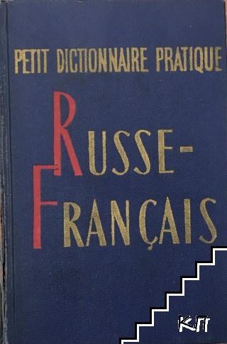 Russe-Français