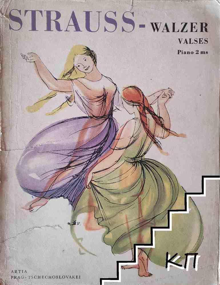 Strauss - walzer / Valses