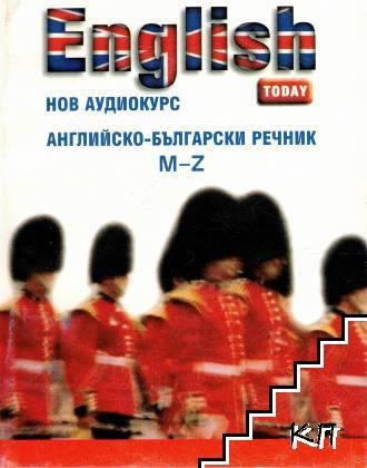 English-bulgarian dictionary M-Z / Английско-български речник M-Z