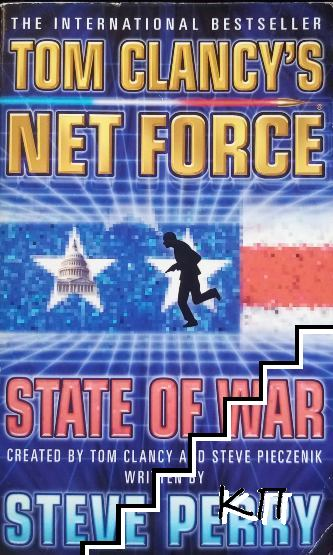 Net Force: State of War