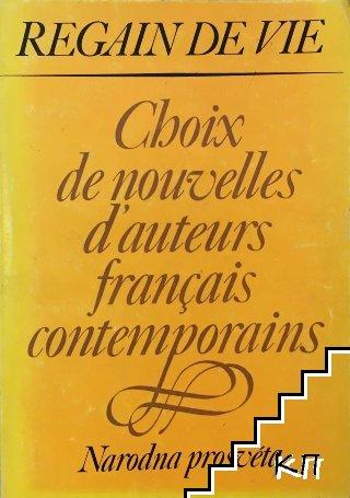 Choix de nouvelles d'auteurs français contemporains