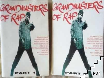 Grandmasters of Rap