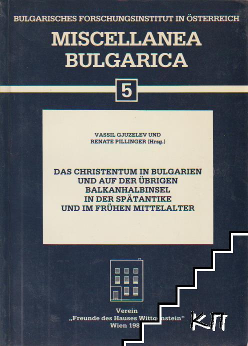 Miscellanea Bulgarica. Vol. 5