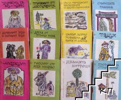 """Библиотека """"Детска радост"""". Комплект от 12 книжки"""