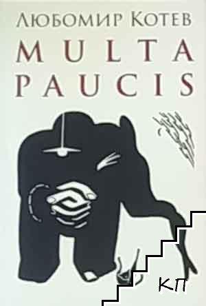 Multa paucis