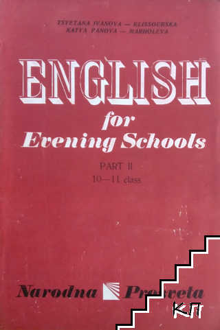 English for evening schools. Part 2