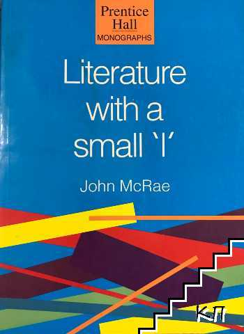 """Literature with a small """"I"""""""
