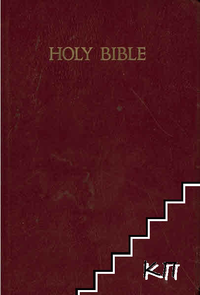 The Holy Bible. New King James Version