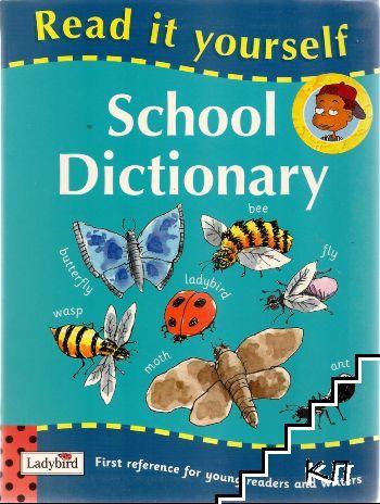 Read It Yourself School Dictionary