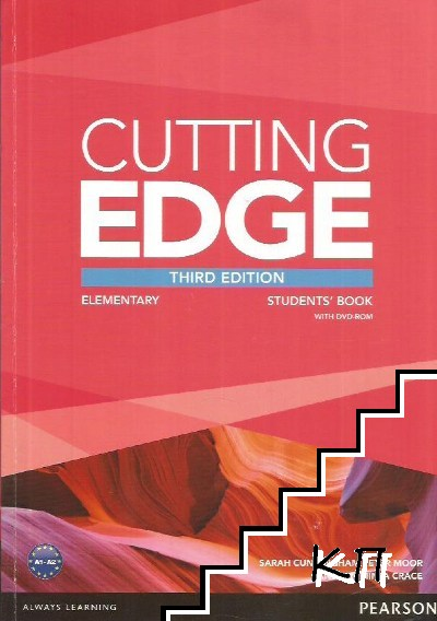 Cutting Edge Elementary students' book with DVD-ROM