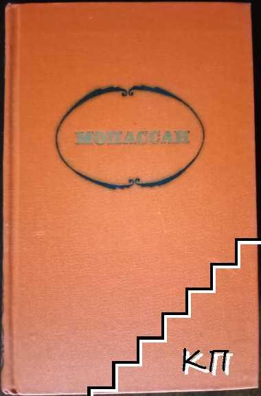 Собрание сочинений в семи томах. Том 6