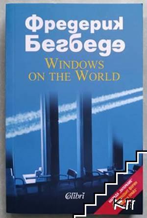 Windows on the World