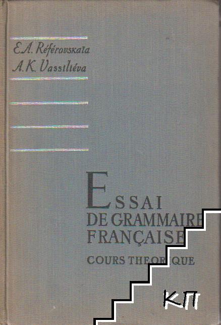 Essai de grammaire Française. Parte 1