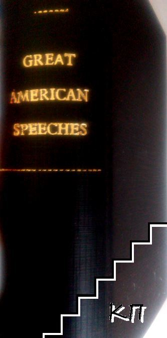 A Treasury of Great American Speeches / The American Intelligence Community