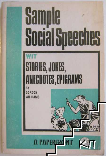 Sample Social Speeches
