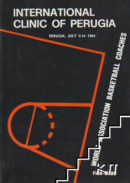 International clinic of Perugia. World association basketball coaches