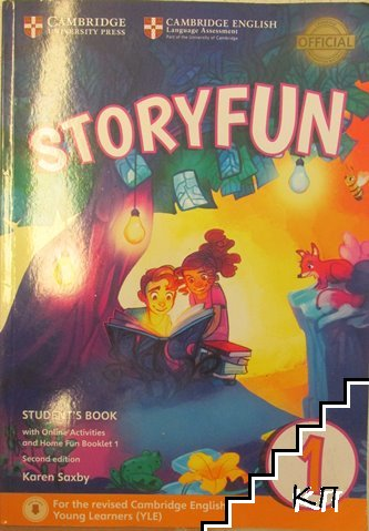 Storyfun for Starters. Level 1: Student's Book