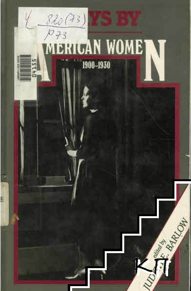Plays by american women. 1900-1930