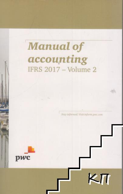 Manual of accounting IFRS 2017. Vol. 1-2