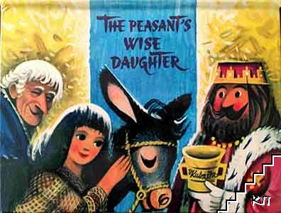 The Peasant's Wise Daughter